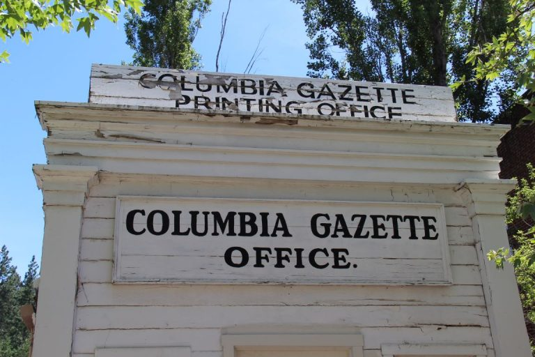 19009 Columbia State Park
