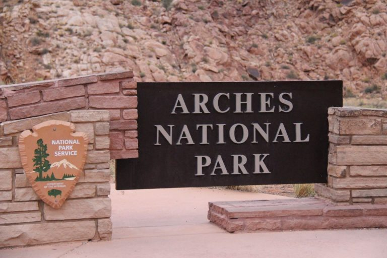 26572 Arches